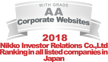 WITH GRADE AA Corporate Websites 2018 Nikko Investor Relations Co.,Ltd. Ranking in all listed companies in Japan