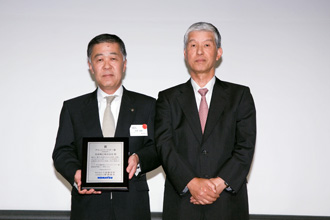 「2009年度コマツ グランドパートナー賞」受賞のお知らせ